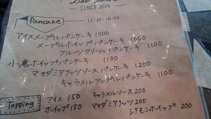 f:id:jijikokkoku:20180618205024j:plain