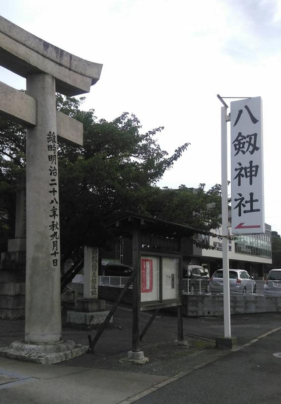 f:id:jijikokkoku:20180701194631p:plain