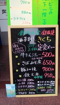 f:id:jijikokkoku:20180721113412p:plain