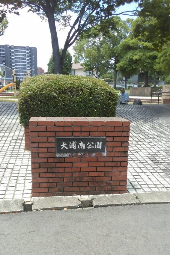 f:id:jijikokkoku:20180725115510p:plain