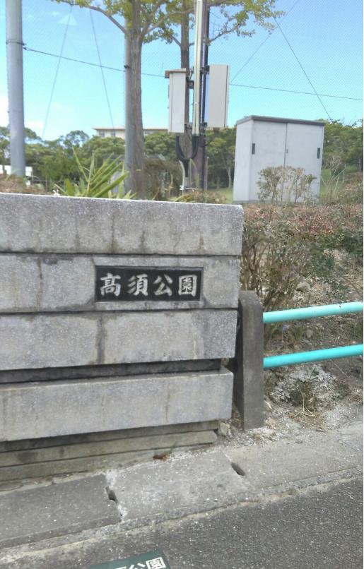f:id:jijikokkoku:20180725123018p:plain