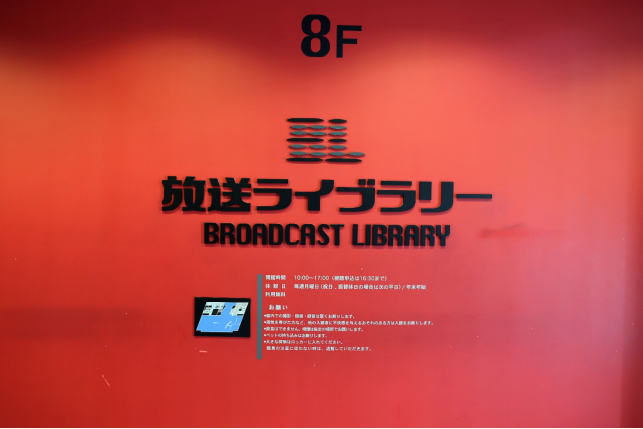 f:id:jijikokkoku:20180725130349p:plain