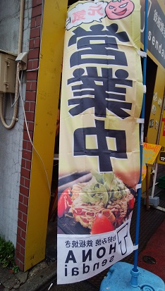 f:id:jijikokkoku:20180826103311p:plain