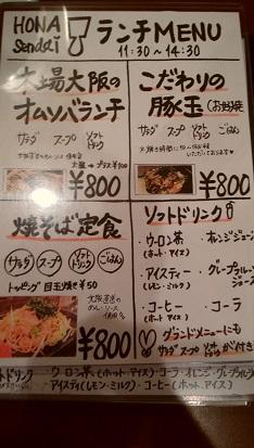 f:id:jijikokkoku:20180826103443p:plain