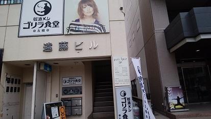 f:id:jijikokkoku:20180826105730p:plain
