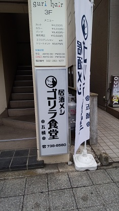 f:id:jijikokkoku:20180826110037p:plain