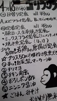 f:id:jijikokkoku:20180826110120p:plain