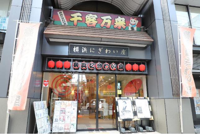 f:id:jijikokkoku:20180921143510p:plain