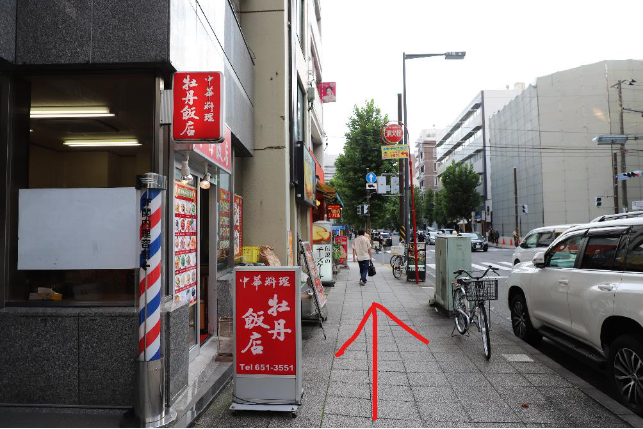 f:id:jijikokkoku:20180921144038p:plain