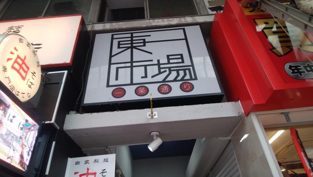 f:id:jijikokkoku:20180925151712j:plain