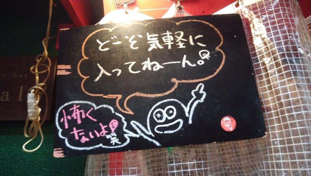 f:id:jijikokkoku:20180925151824j:plain