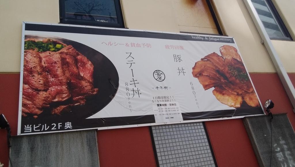 f:id:jijikokkoku:20180925153056j:plain