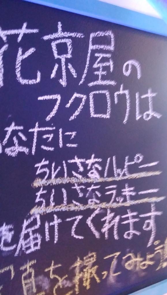 f:id:jijikokkoku:20180925153926j:plain