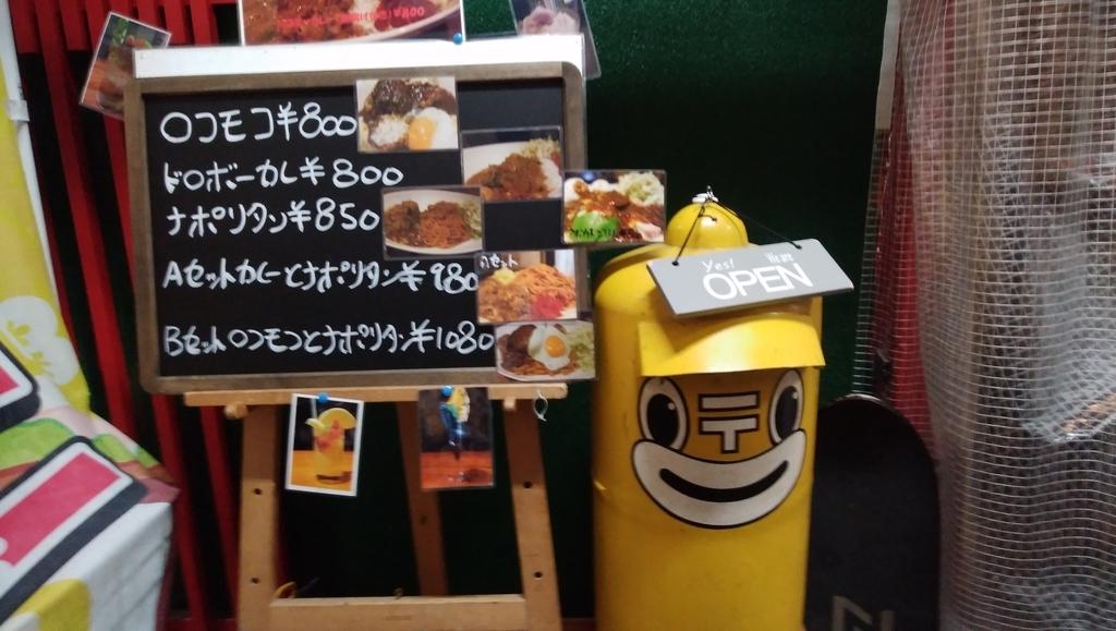 f:id:jijikokkoku:20180925154436j:plain