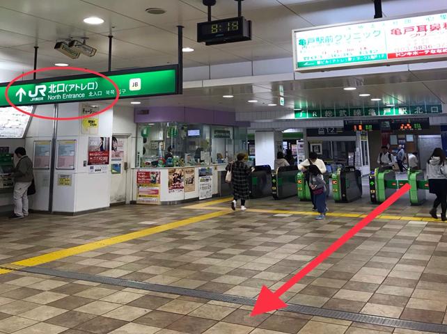 f:id:jijikokkoku:20181020130642p:plain