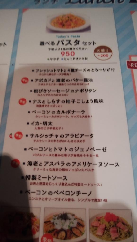 f:id:jijikokkoku:20181023115304j:plain