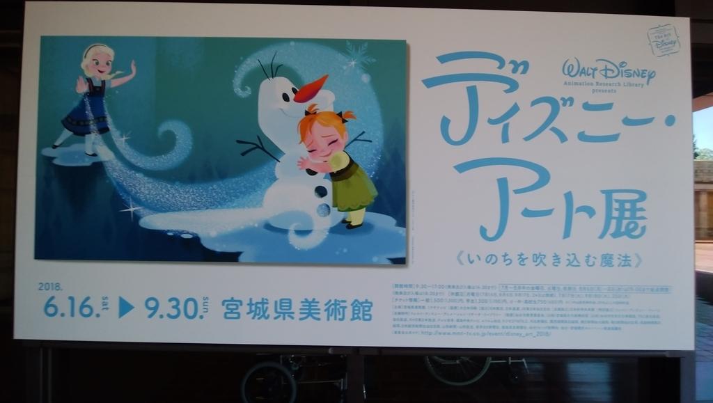 f:id:jijikokkoku:20181023120225j:plain