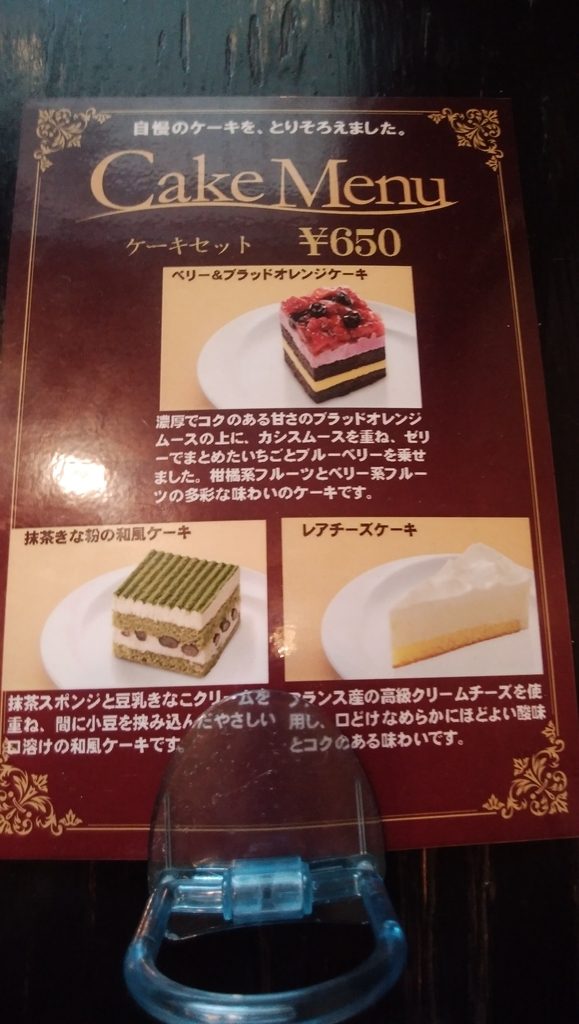 f:id:jijikokkoku:20181023121134j:plain
