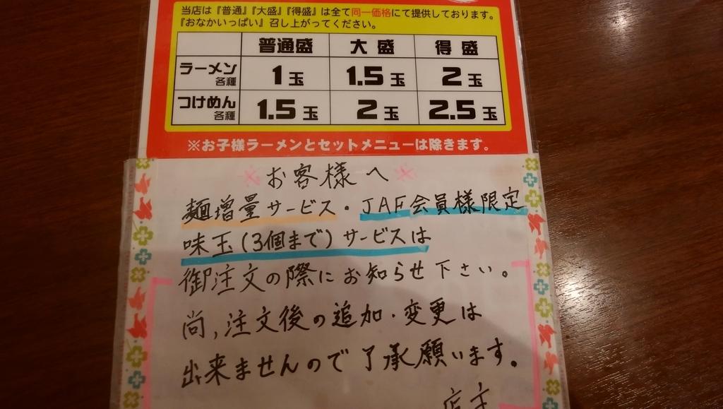 f:id:jijikokkoku:20181023121835j:plain