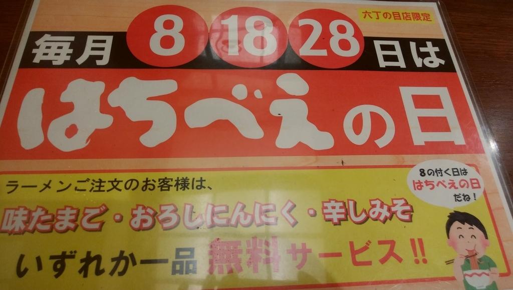 f:id:jijikokkoku:20181023121856j:plain
