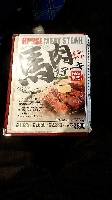 f:id:jijikokkoku:20181030150740j:plain