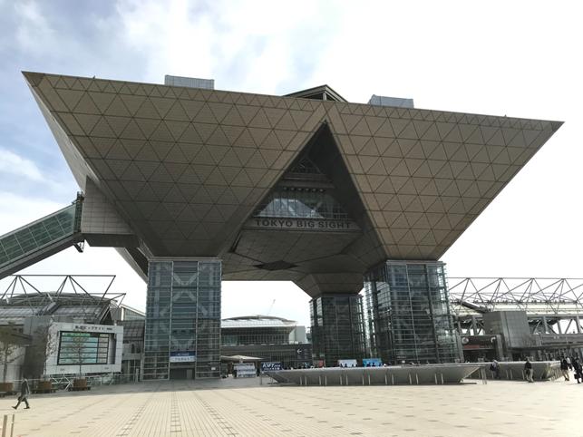 りんかい線 国際展示場駅から東...