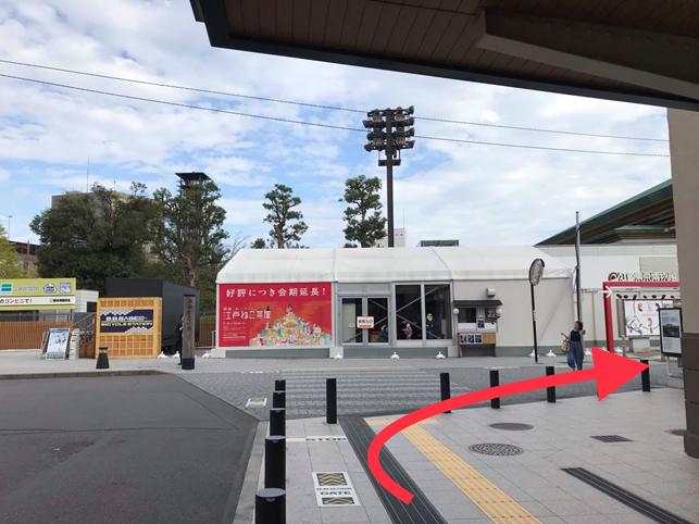 f:id:jijikokkoku:20181104133155p:plain