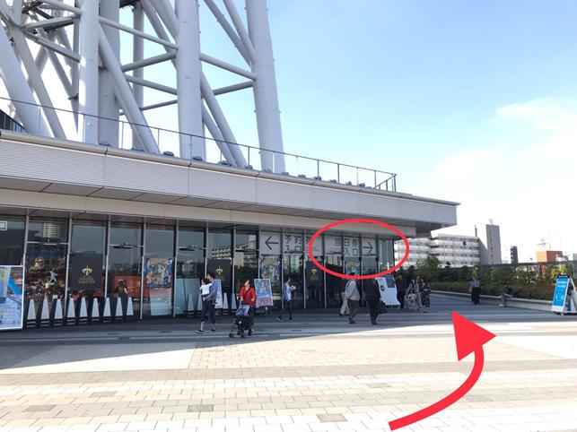 f:id:jijikokkoku:20181111071819p:plain