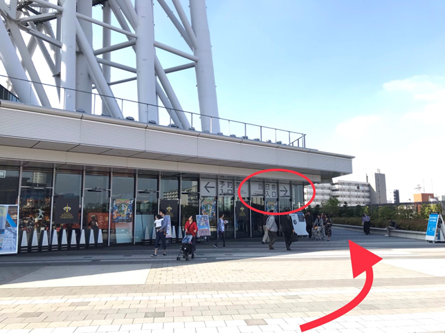 f:id:jijikokkoku:20181111072438p:plain