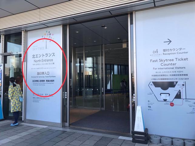 f:id:jijikokkoku:20181111072448p:plain