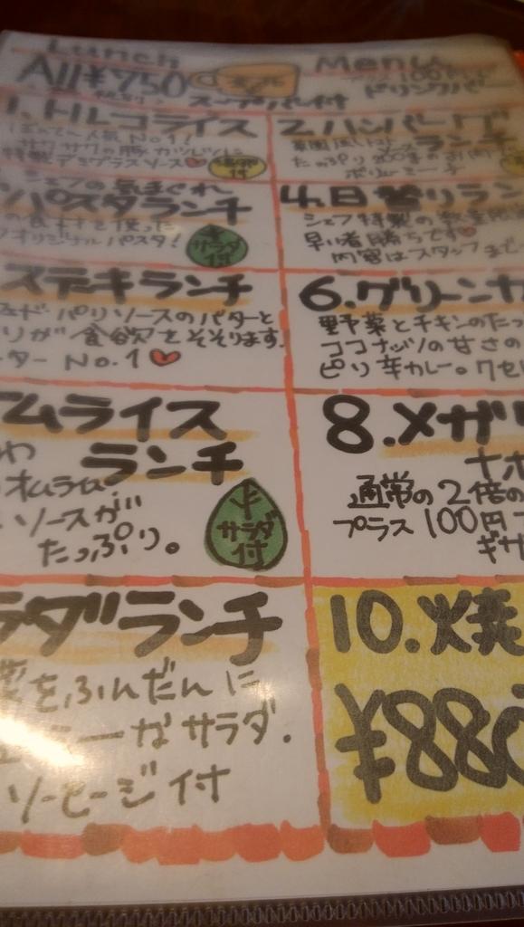 f:id:jijikokkoku:20181125185008j:plain