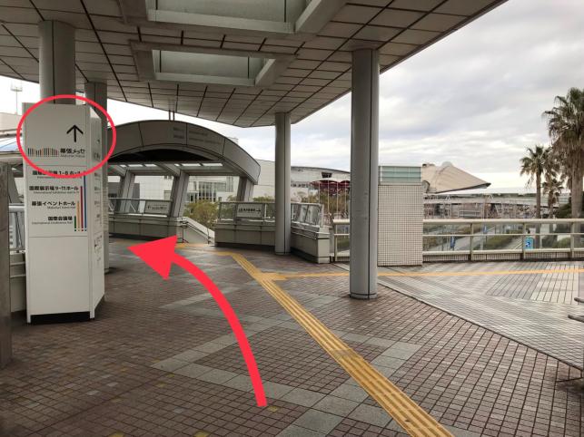 f:id:jijikokkoku:20181202191752p:plain