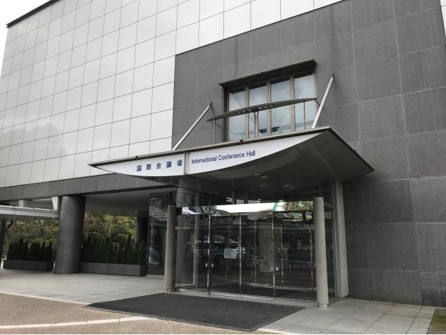 f:id:jijikokkoku:20181202192524p:plain