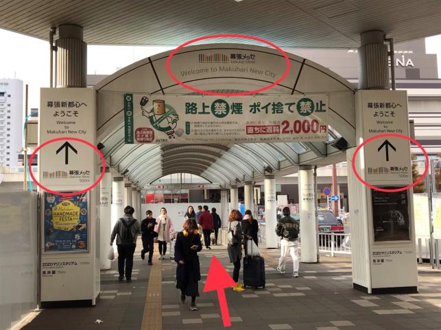 f:id:jijikokkoku:20181202192641p:plain