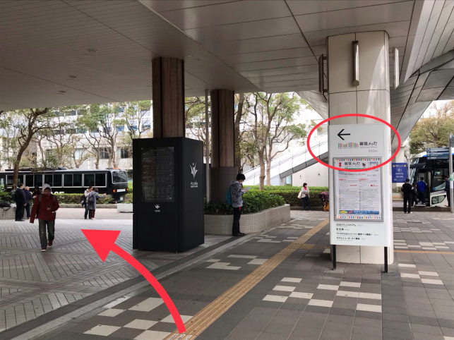 f:id:jijikokkoku:20181202192800p:plain