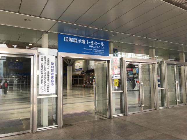 f:id:jijikokkoku:20181203003929p:plain