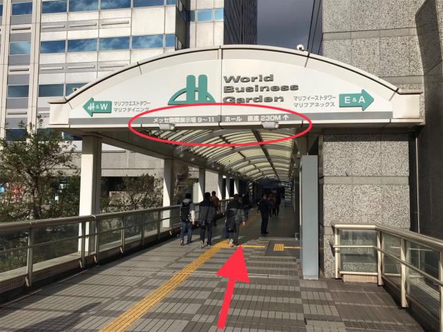f:id:jijikokkoku:20181203004635p:plain