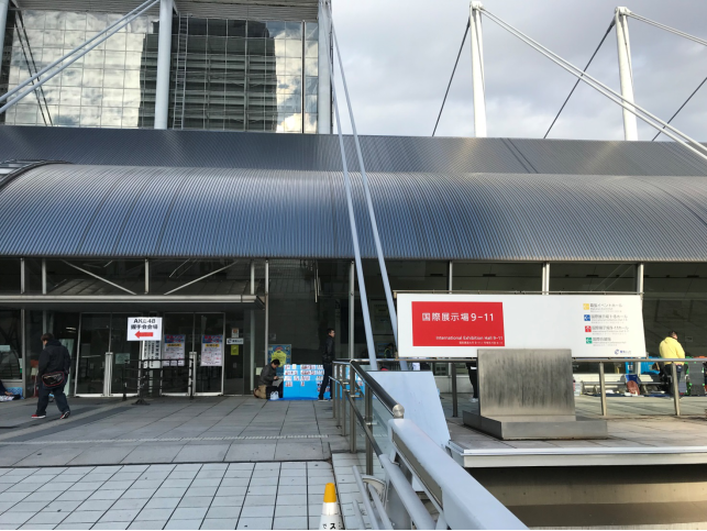 f:id:jijikokkoku:20181203004740p:plain
