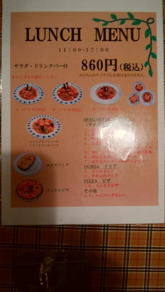 f:id:jijikokkoku:20181225134544j:plain