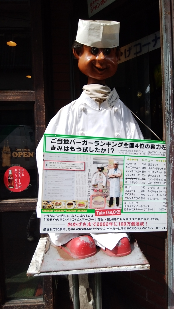 f:id:jijikokkoku:20181225140248j:plain