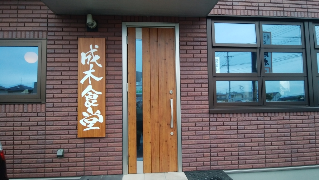f:id:jijikokkoku:20181225142323j:plain
