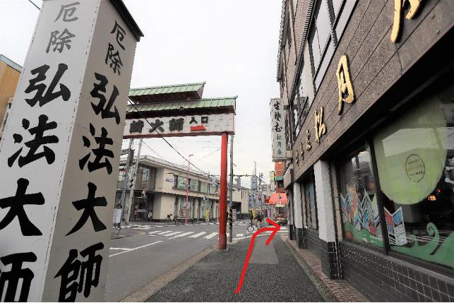 f:id:jijikokkoku:20181225143915p:plain