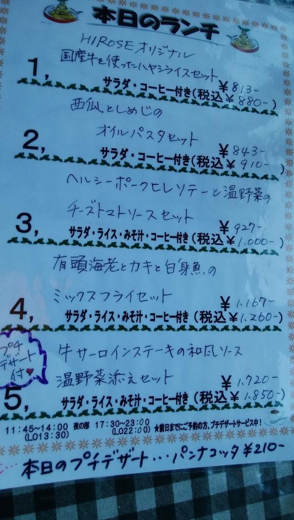 f:id:jijikokkoku:20190131141029j:plain