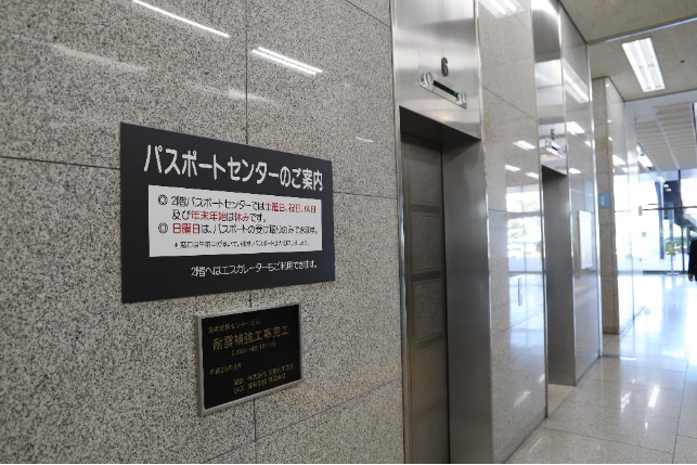 f:id:jijikokkoku:20190201160130p:plain