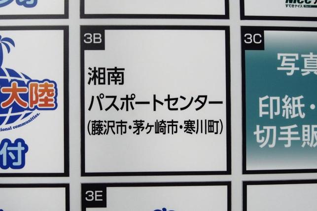 f:id:jijikokkoku:20190212082627p:plain