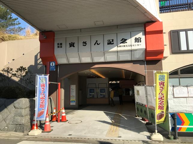 f:id:jijikokkoku:20190318081159p:plain