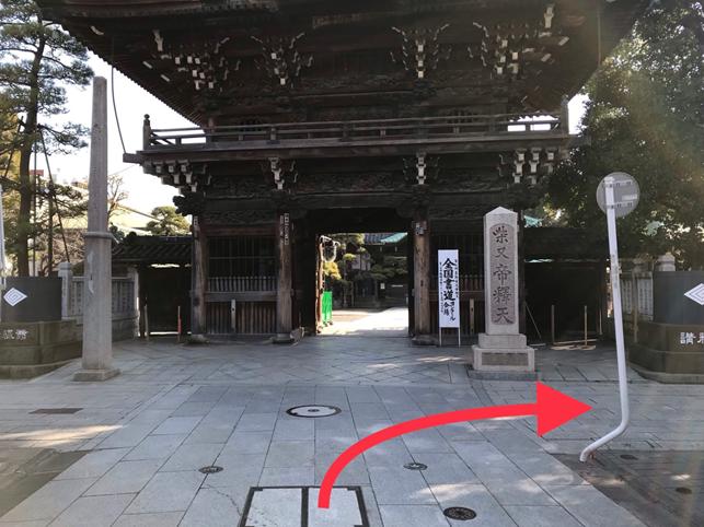 f:id:jijikokkoku:20190318081306p:plain