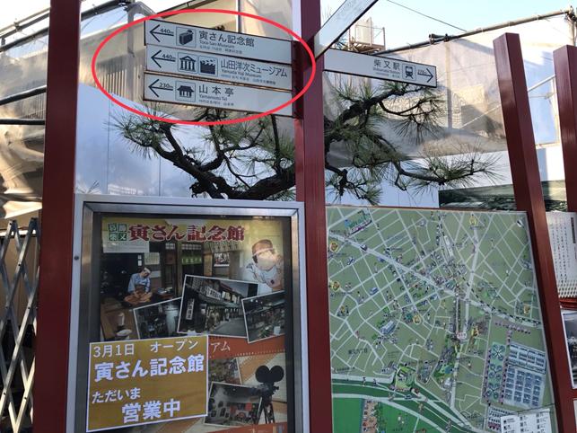 f:id:jijikokkoku:20190318081315p:plain