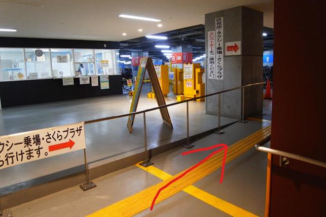 f:id:jijikokkoku:20190325140544p:plain