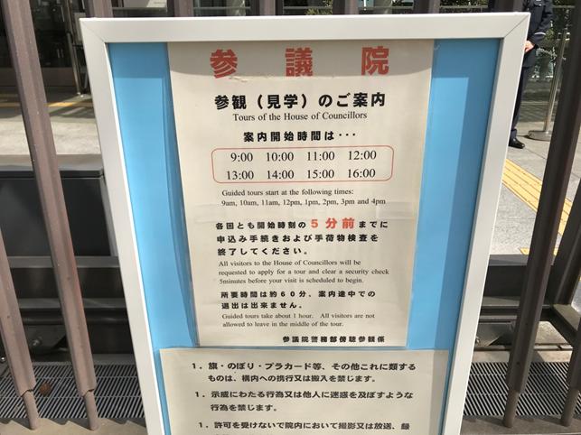 f:id:jijikokkoku:20190404130636p:plain